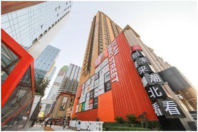 西安成创新创业热土 省内外高校学子纷纷前来