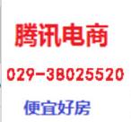 腾讯房产・咸阳站