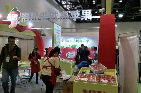 打造百亿元产业为目标 洛川苹果在京举办推介会