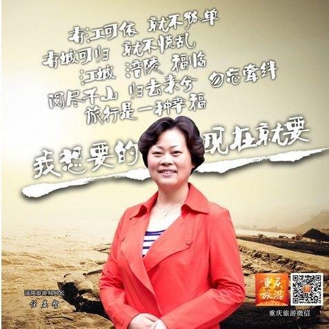 http://www.cqsybj.com/qichexiaofei/65410.html