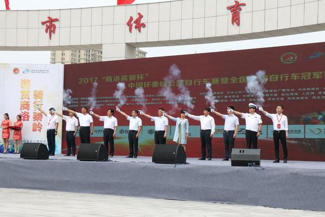 中国环秦赛6月11日赛事穿越两县区