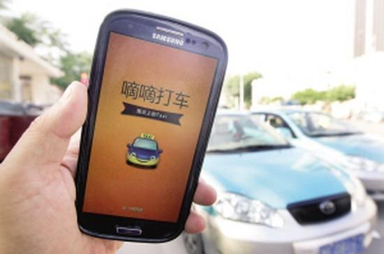 手机打车软件引发的三大争议
