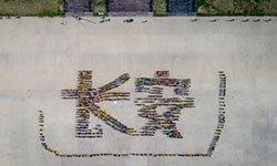 331:1400人在西安大明宫拼字
