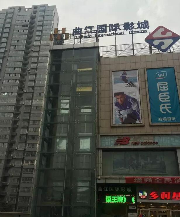 曲江国际影城临潼店年末福利月 会员年终最低价