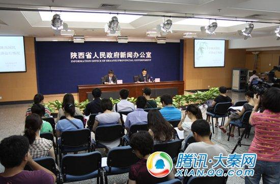 上半年陕西城镇居民人均可支配收入达9346元