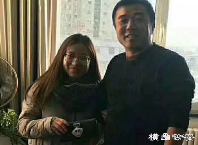榆林女子出国留学前证件丢失 民警多方联系送回