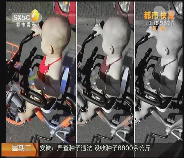 共享单车座椅网上叫卖 单车负责人称督促拆除