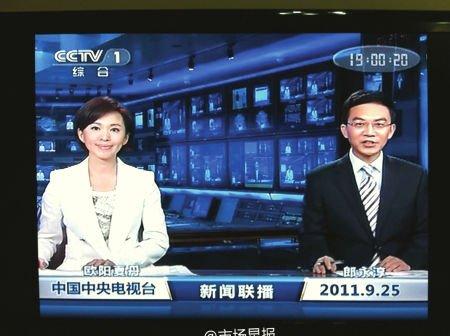 进口博览会:5G技术首次用于新闻直播