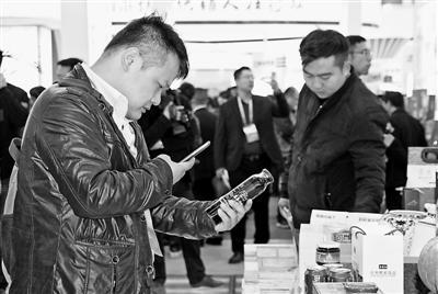 """""""农业+""""助推榆林现代农业发展 40个项目签约103亿"""
