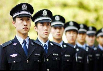 2018年公安院校及专业在陕招生政策出炉