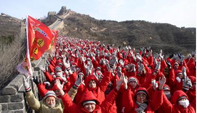 百胜中国掌舵人北大解密30年成功经验