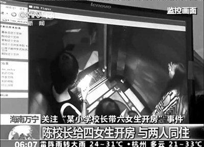 日本成人色情电影处女幼女免费网站在线看_海南开房案家长称5女生处女膜均破 官方称完好
