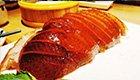 西安正宗实惠的烤鸭