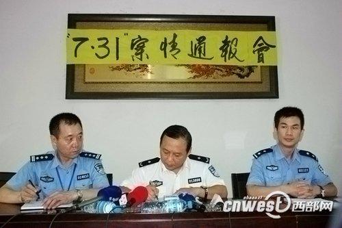 警方称女童确系校车内窒息死亡 家长未提异议