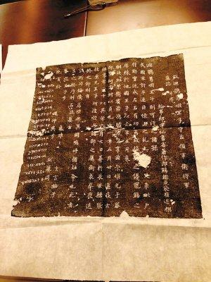 西安发现唐代回鹘王子墓志 书汉文鲁尼文双语