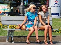 乌克兰美女检察官