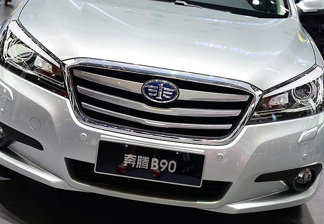 [国内车讯]新一代奔腾B70将于5月8日上市