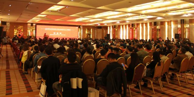 陕西省室内装饰协会第六次会员代表大会在西安举行