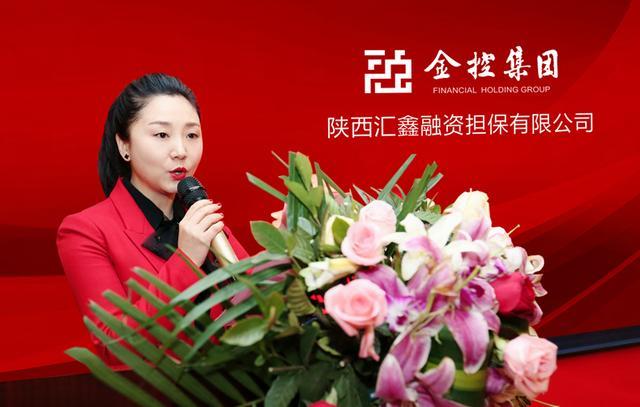 """西安美协""""文化进企业""""联谊会在西安举行"""
