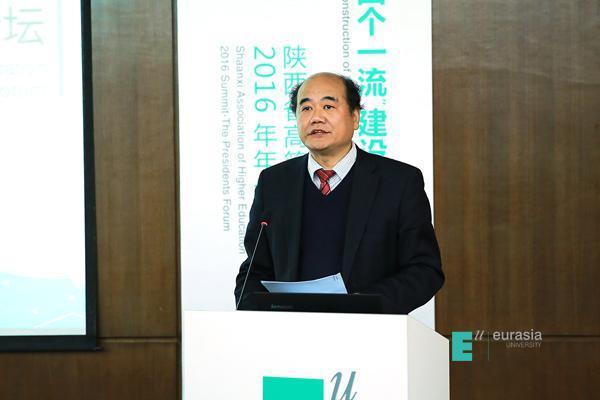 陕西省教育厅副厅长,省高等教育局副局长刘建林讲话图片