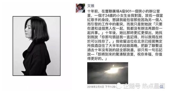 张靓颖冯轲又被曝离婚 知情人:至今未领证