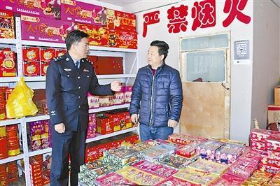 神木市店塔镇加强春节期间安全生产检查