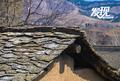 """发现陕南:鞑子梁里的石板房 洛南原始民居""""活化石"""""""