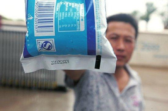 咸阳小学小学领过期老师学生怕浪费未看日期牛奶德侨图片