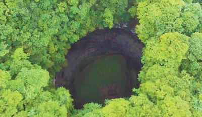汉中现500平方公里天坑群 达世界地质遗迹标准
