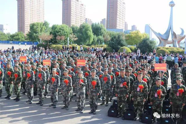 榆林欢送319名新兵入伍 逾八成是大学生