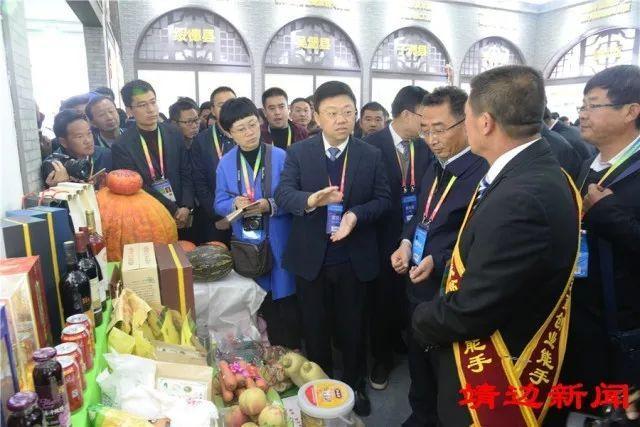 杨凌农高会首日靖边3个项目揽金5000多万元