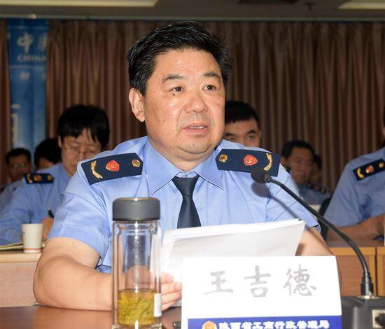 陕西省工商局召开电视电话会议推进企业年报公