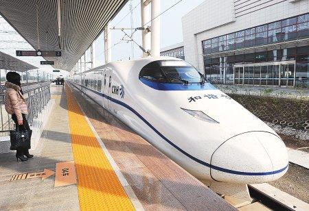 西安-北京动车票价最低357元 运行8小时47分
