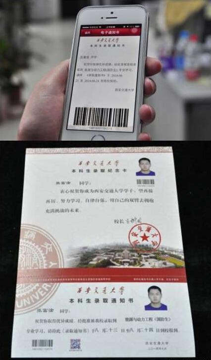 手绘明信片广州名校