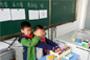 数学基础教育79.9%受访者认为应培养学生兴趣