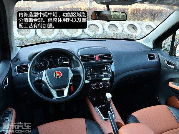 加速水平令人惊讶 测试东风风行景逸x5