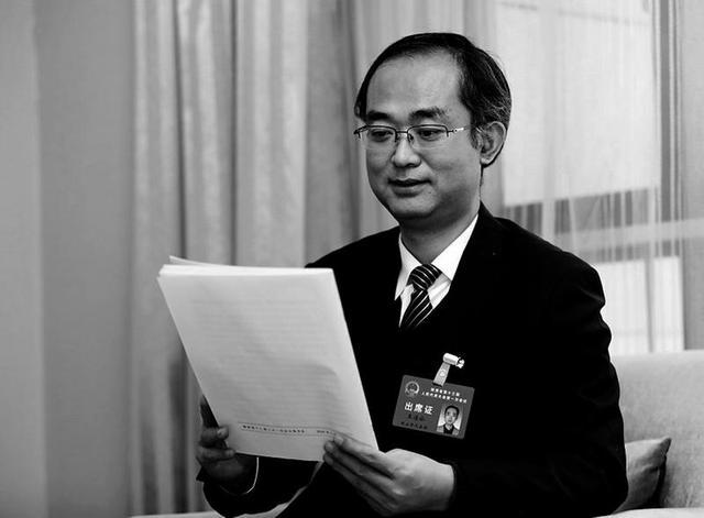 人大代表王浩公:戒烟治疗应纳入医保