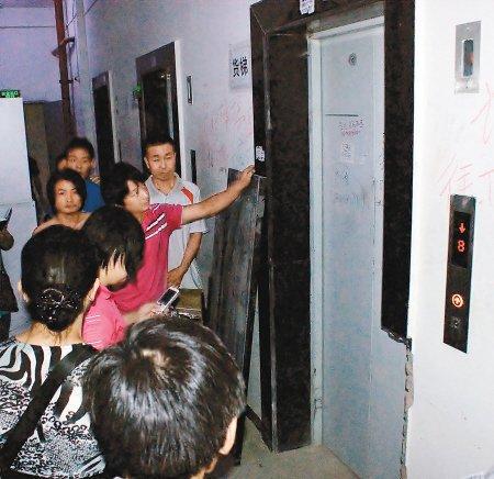 居民屡遭电梯惊魂 专家解析4大故障发生原因