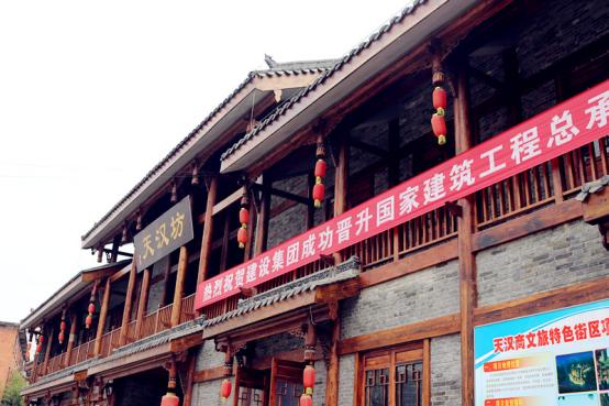 易源·天汉坊以建筑的灵魂重现汉中昔日辉煌