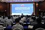 24国多位专家青岛探讨建设海洋科技命运共同体