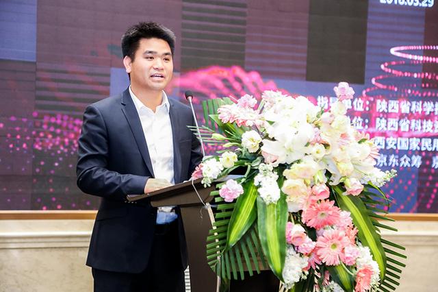 京东创新资源花落西安 硬科技市场化再创佳绩