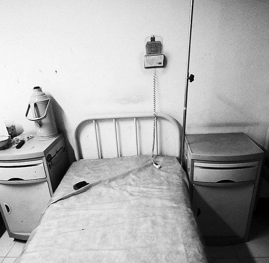 虚构病人假病历 西安铁路医院涉嫌套取医保
