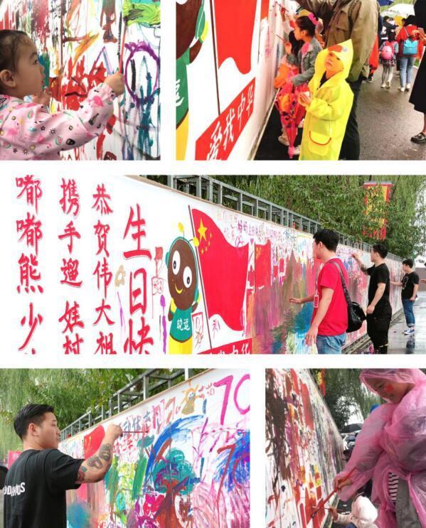 彩绘中国梦
