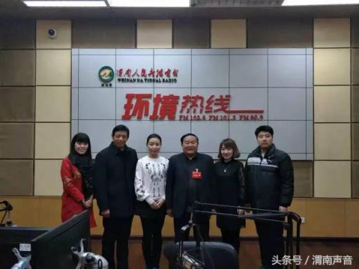 全国劳动模范代表华山教育集团任永敏受邀参加央视春晚
