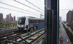 220:地铁三号线,来了