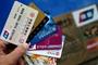 注意:7月15日起这些银行卡将被销户 赶紧自查