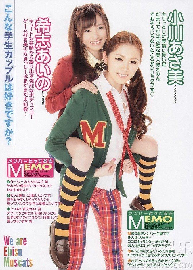 日本最强av女优组团+拍最新写真宣传唱片