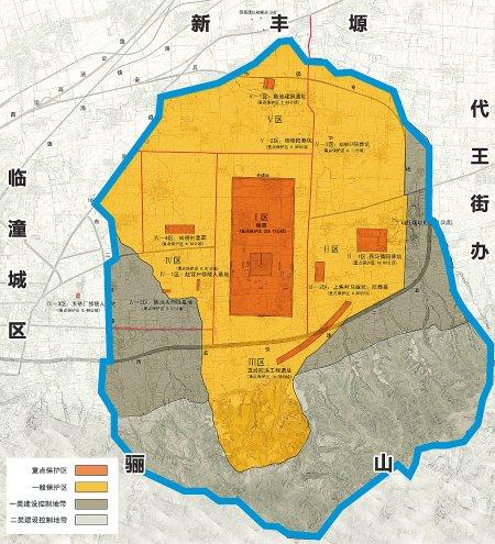 秦陵保护区扩至36平方公里 居民单位全搬迁
