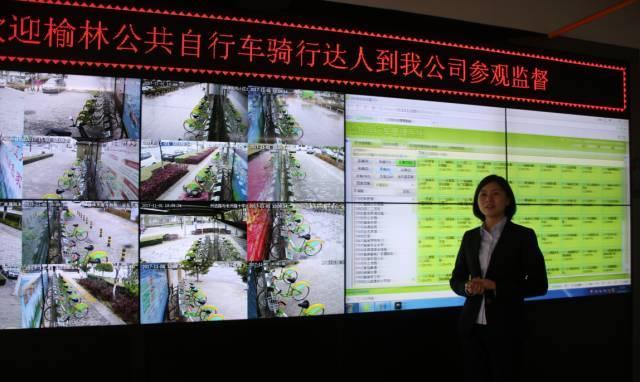 """榆林5市民获评公共自行车""""低碳骑行达人"""""""