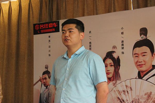 电影《一个演员》新闻发布会于14日在西安举行